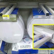 Toilet Seat Bar Merchandiser Arm
