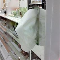 Tissue Dispenser Fixture In Cosmetics