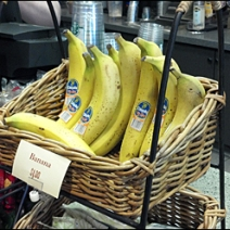 Banana in Wicker Basket Main Photo