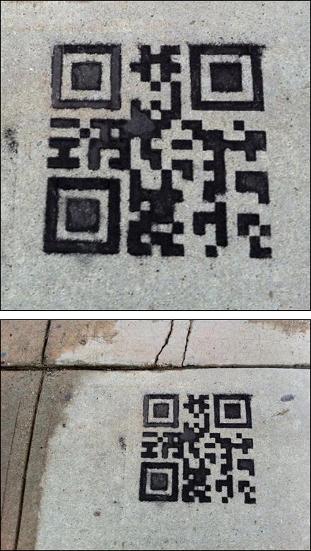 Hobo QR Code Main Composit