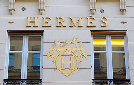 Hermes Building Side Logo Main