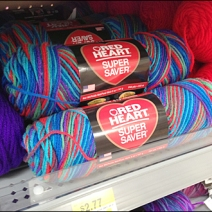 Yarn Productstop 2