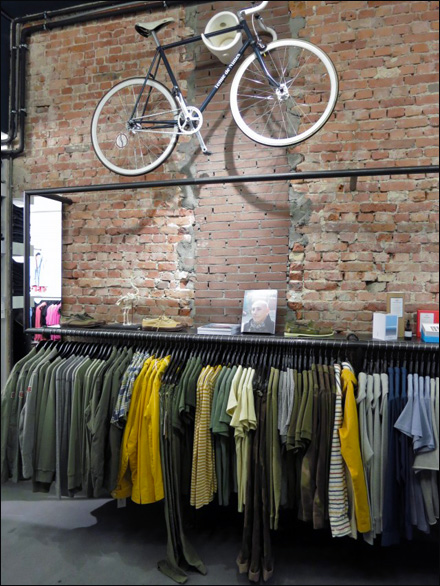 Bicycle Sells a Lifestyle Main