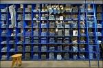 Blue Jean Wall in Blue 1