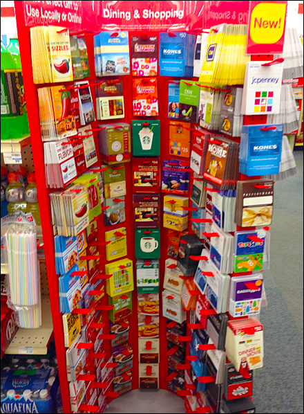 Curved Gift Card Alcove Main