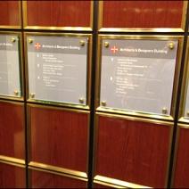 Elevator Wayfaring 3