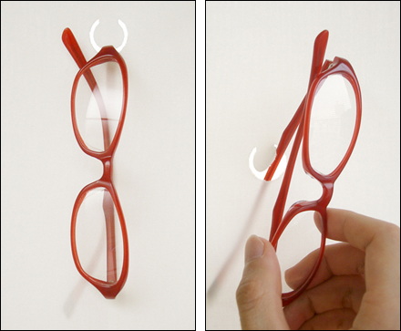 Hangup Eyewear Wall Detail Main