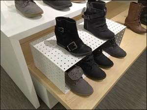 Perforated Metal Shoe Box 1