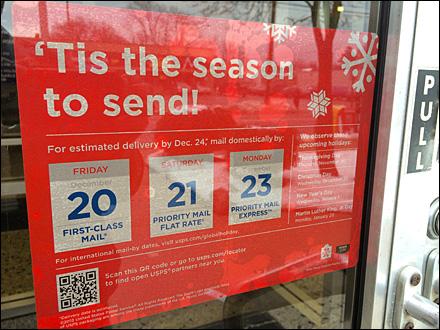 'Tis The Season to Send