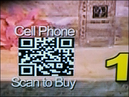 Video Scan to Buy QR Code Pick Card Main