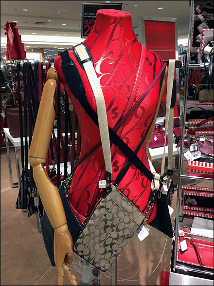 Articulated Dress Form Main