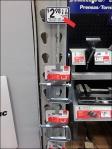 C-Clamp Strip Merchandiser Aux