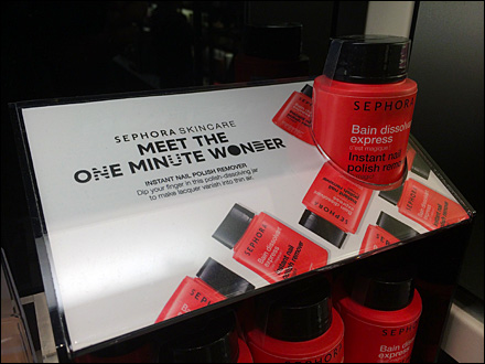 Sephora One Minute Wonder Polish Remover Main
