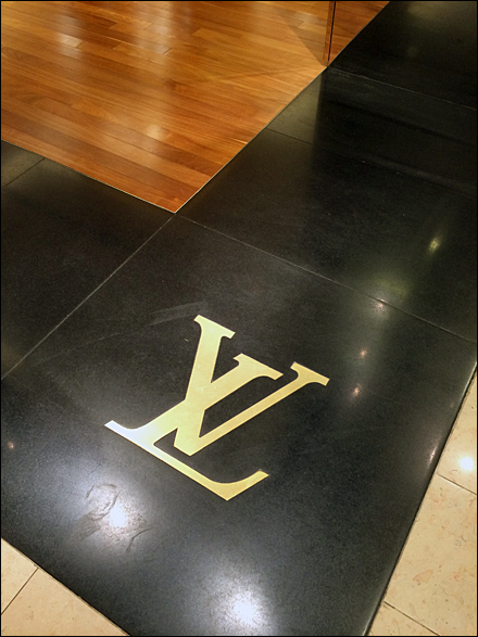 Louis Vuitton Monogramed Tile Delimiter Fixtures Close Up