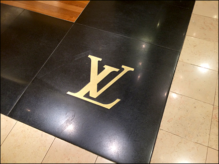 Louis Vuitton 174 Monogramed Tile Fixtures Close Up