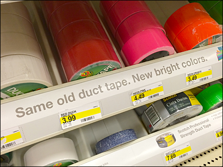 Same Old Duct-Duck Tape