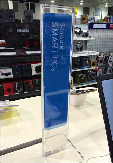 Samsung Sign Stick Main