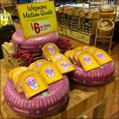 Wegman's Gouda Cheese Wheels Main
