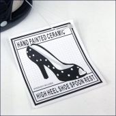 High Heel Spoon Rest Not Included Main