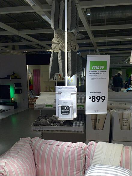 IKEA Ceiling Hung Literature Holder Main