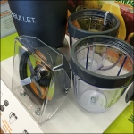 Nutri-Bullet Display Security 3