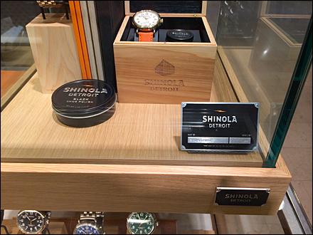 Shinola Museum Case 2