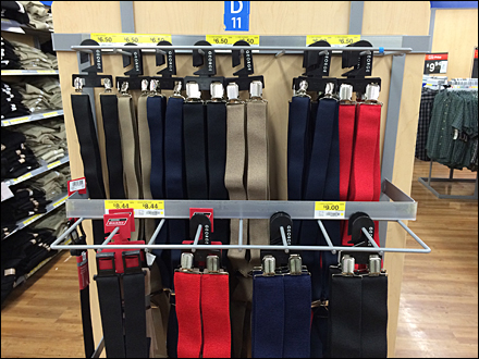 Guarded Suspender Multi-Hook Rack Main