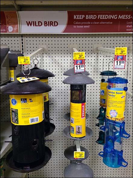 Bird Feeder Faceouts Main