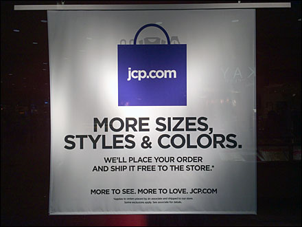 JCPenny More Sizes Online Storefront Main