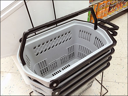 Shopping Hand Basket With Wheels Main