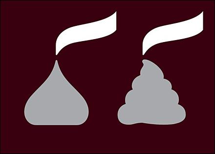 New-Hershey-Logo-Poo-Emoji- Courtesy Mashable