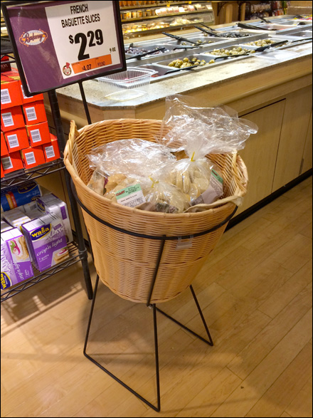 Wicker Basket Stand One-Up Main