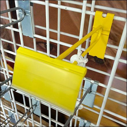 https://fixturescloseup.files.wordpress.com/2014/08/yellow-flatback-scanning-grid-hook-main.jpg
