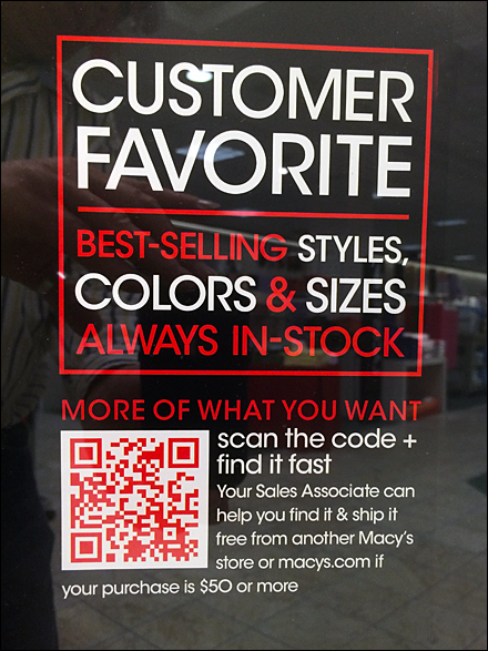 Customer Favorite QR Code Overall