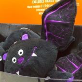 Halloween Plush Toy Free