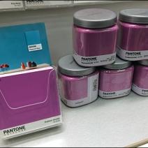 Pantone Radiant Orchid Pre Mix Main
