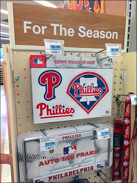 Seasonal Phillies Baseball PowerWing