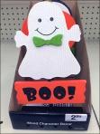 Halloween Ghost Says Boo! Main