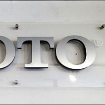 ToTo Logo Silhouette on Acrylic 2