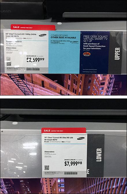 Shelf Edge Product Tag Upper & Lower
