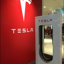 Tesla SuperCharger Branding Main