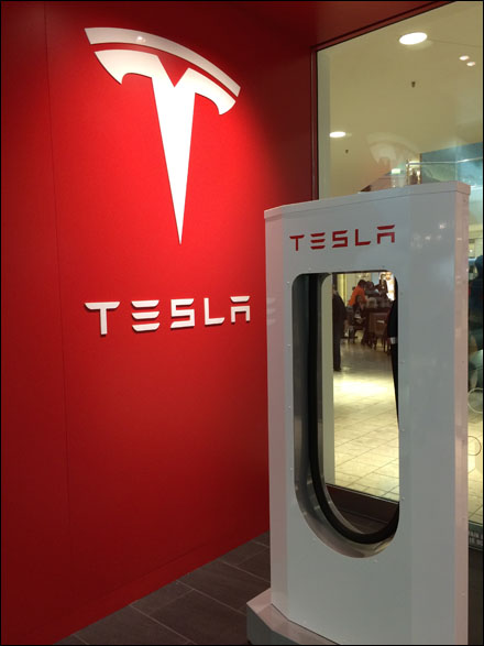 Tesla SuperCharger Branding Main