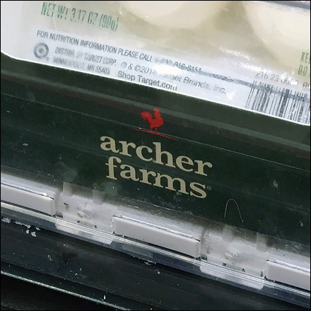 Archer Farms Egg Auto Feed Brand Imprint