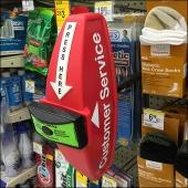 Diabetics Call Button Main