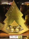 Ferrero Rocher Decorates a Christmas Tree Aux