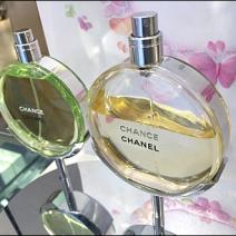 Chanel Tester Bottle Cradle 2