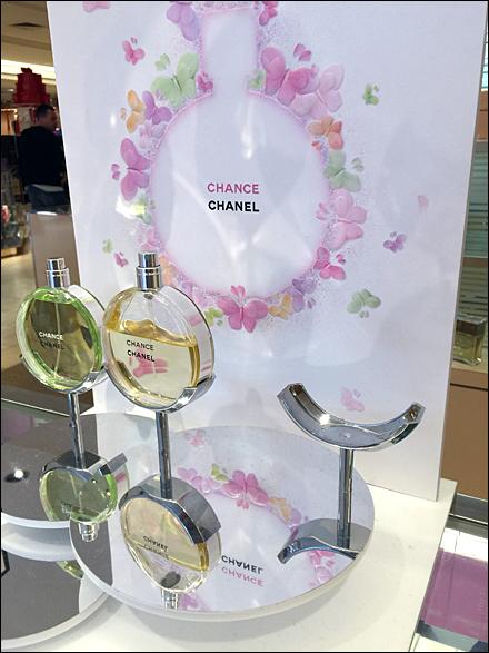 Chanel Tester Bottle Cradle Main