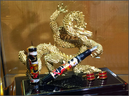 Dragon Pen Point of Purchase Retail Main