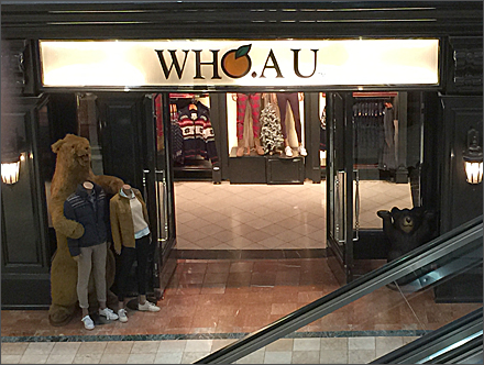 WHO.AU Logo Store Entry Branding Logo