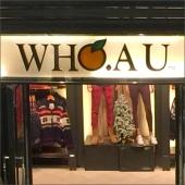 WHO AU Store Branding Logo Detail